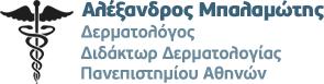 Αλέξανδρος Μπαλαμώτης - Δερματολόγος Αθήνα Νέα Σμύρνη